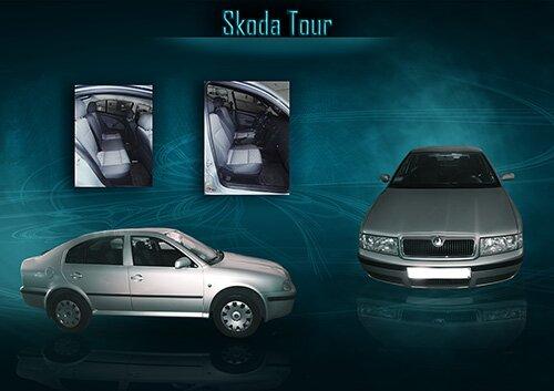 Аренда Skoda Tour