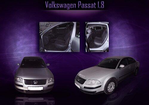 Аренда Volkswagen Passat 1.8